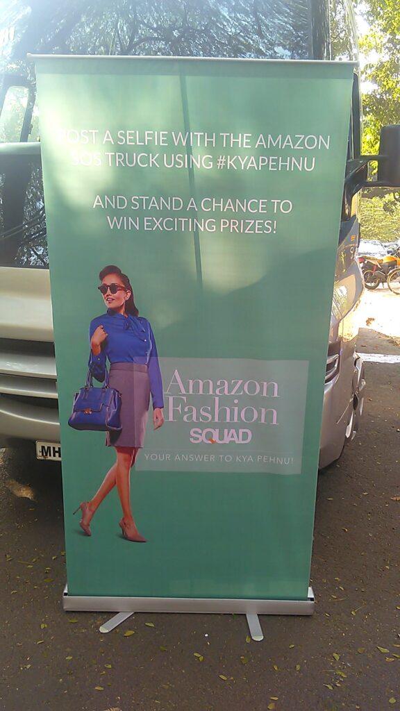 Amazon Fashion Squad - Mood Indigo