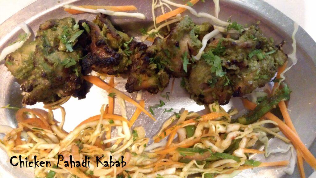 Chicken Pahadi Kebab