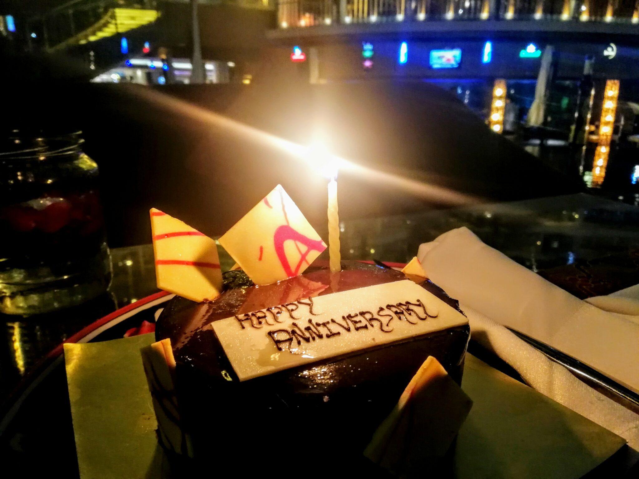Happy Anniversary - Mabruk Sahara Star